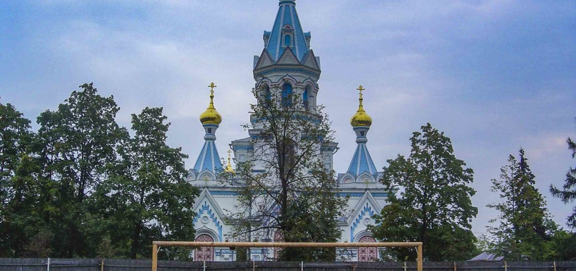 daugavpils orthodox church