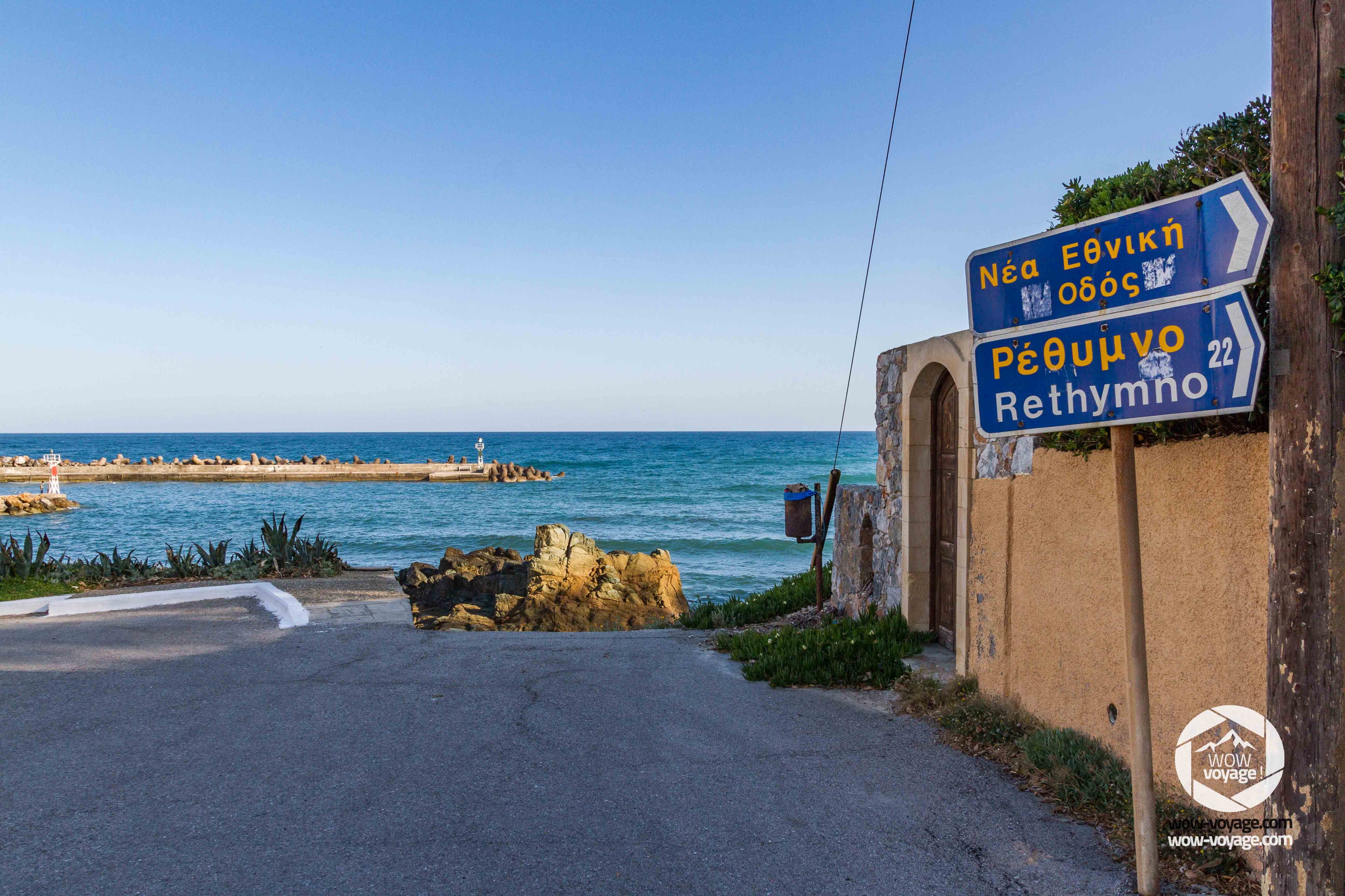 view of the sea in Panormo Village: view of the sea and blue sky